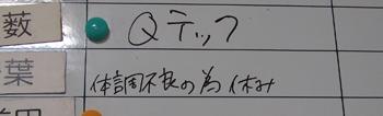 siyou_2.jpg