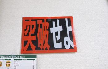 siyou_3.jpg