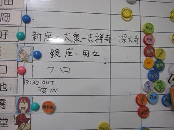siyou_9.jpg